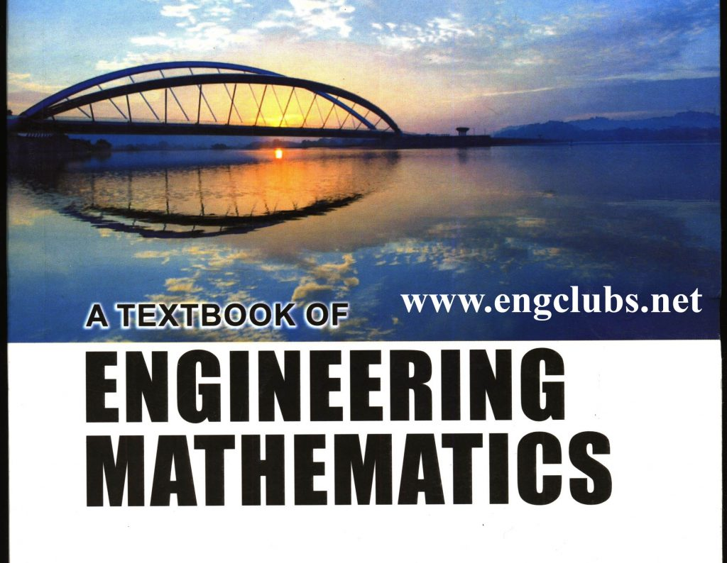N.P.Bali and Manish Goyal, A text book of Engineering mathematics