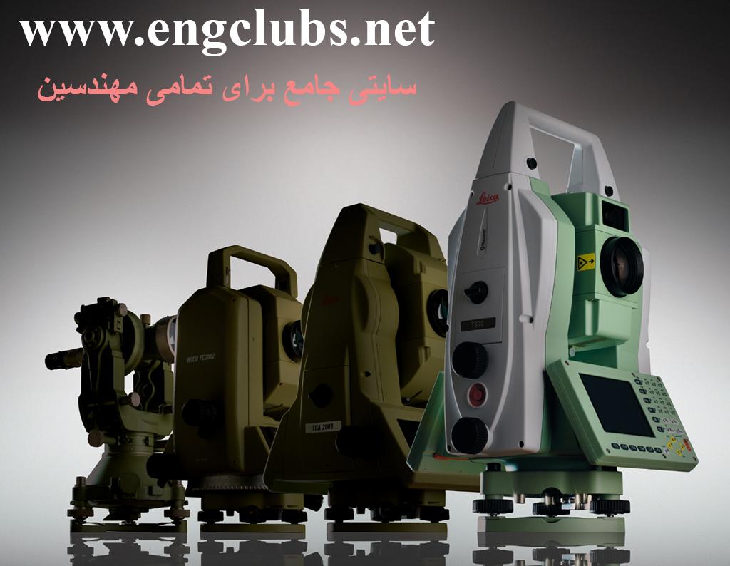 www.engclubs.net